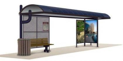 SOLAR BUS STOP SHELTER IN INDIA - SOLAR STREET LIGHTS CHENNAI - BANGALORE - MUMBAI - BHOPAL - DELHI - KOLKATA - WEST BENGAL - INDIA
